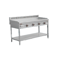 Free Standing 1500 Gas Fired Grill