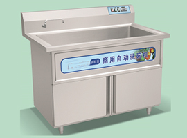 E-CS94/121/140/165 Ultrasonic Dishwasher