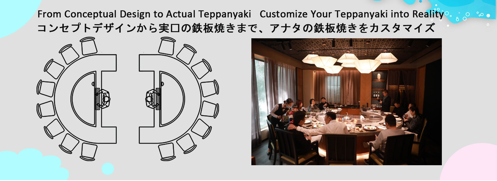Commercial Teppanyaki Equipment For Restaurant
