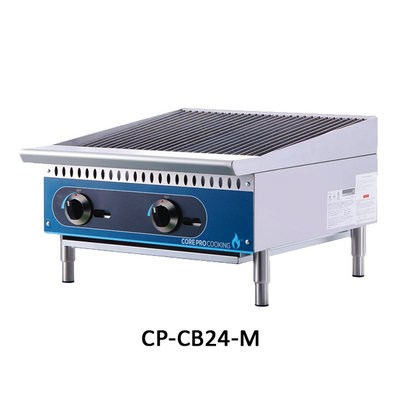 2 Burner Gas Charbroiler